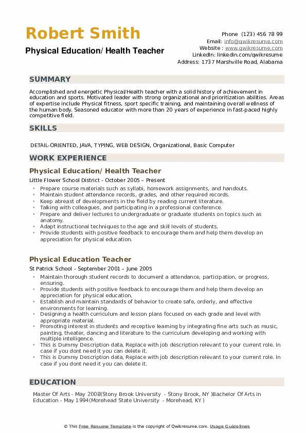 health teacher resume samples qwikresume skill set for pdf dsp skills making on google Resume Skill Set For Teacher Resume
