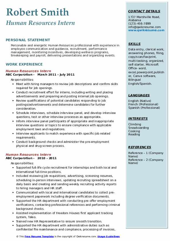 human resources intern resume samples qwikresume rights objective pdf quality assurance Resume Human Rights Resume Objective