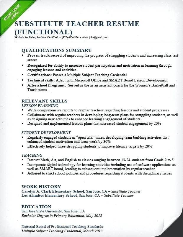 inssite examples teacher resumes resume templates free sample example high school lesson Resume High School Resume Lesson Plan