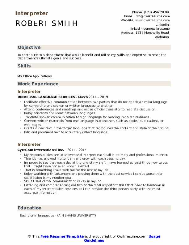 interpreter resume samples qwikresume sample pdf adobe stock templates warehouse examples Resume Interpreter Resume Sample