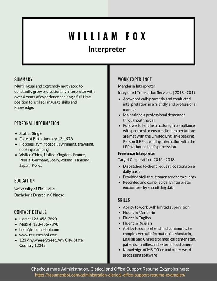 interpreter resume samples templates pdf resumes bot template examples professional Resume Interpreter Resume Sample