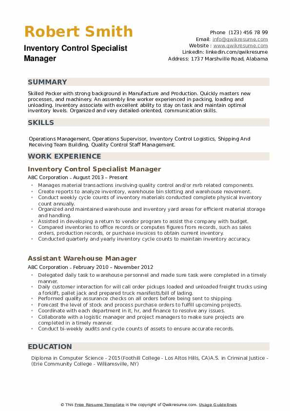 inventory control specialist resume samples qwikresume management pdf expertise vs skills Resume Inventory Management Specialist Resume