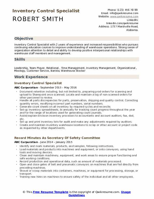 inventory control specialist resume samples qwikresume management pdf security guard Resume Inventory Management Specialist Resume