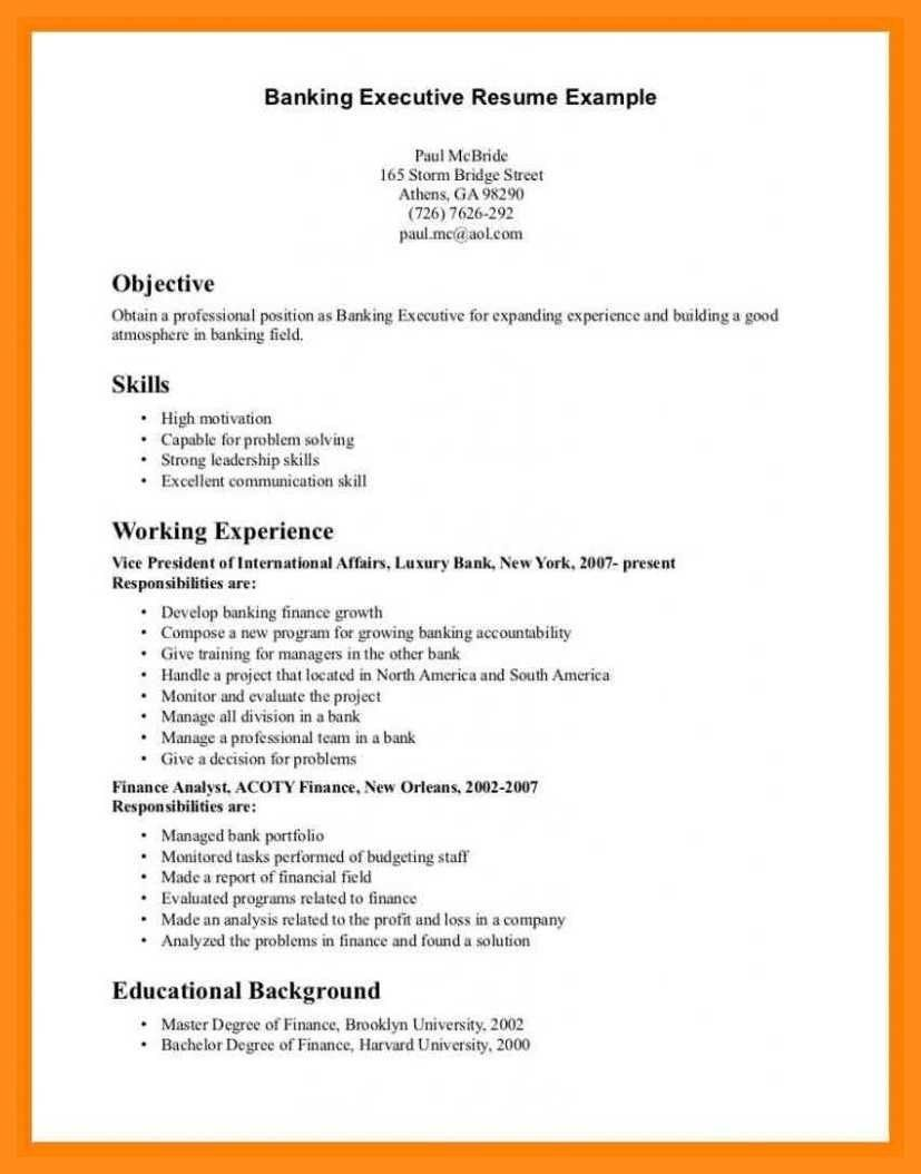 is the resume tips skills for good examples that are bms supervisor healthcare management Resume Skills That Are Good For A Resume