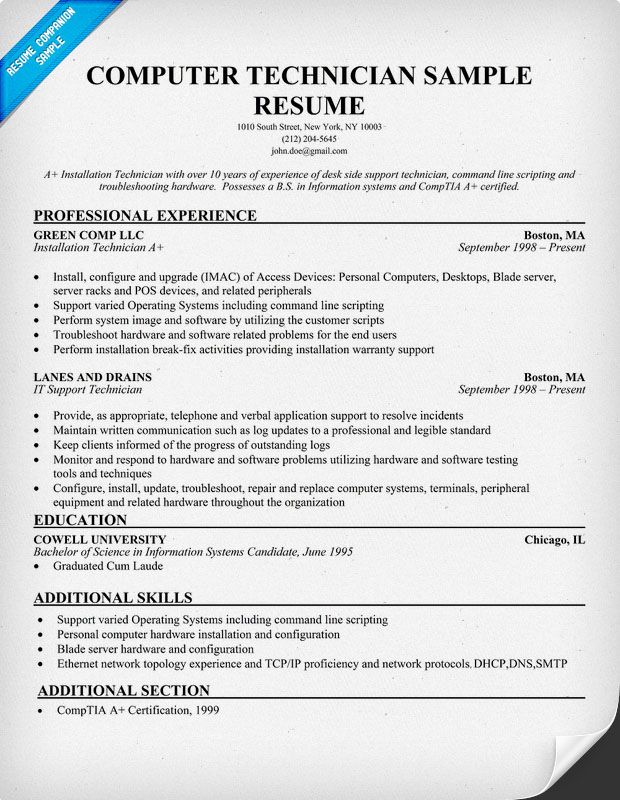 it resume and programmer tips job samples examples cover letter computer service Resume Computer Service Technician Resume