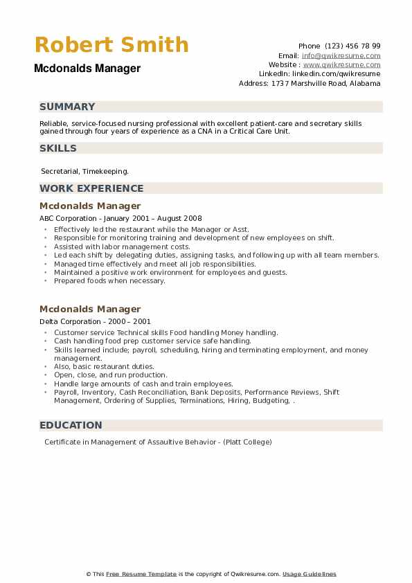 mcdonalds manager resume samples qwikresume maintenance pdf objective statement examples Resume Mcdonalds Maintenance Resume
