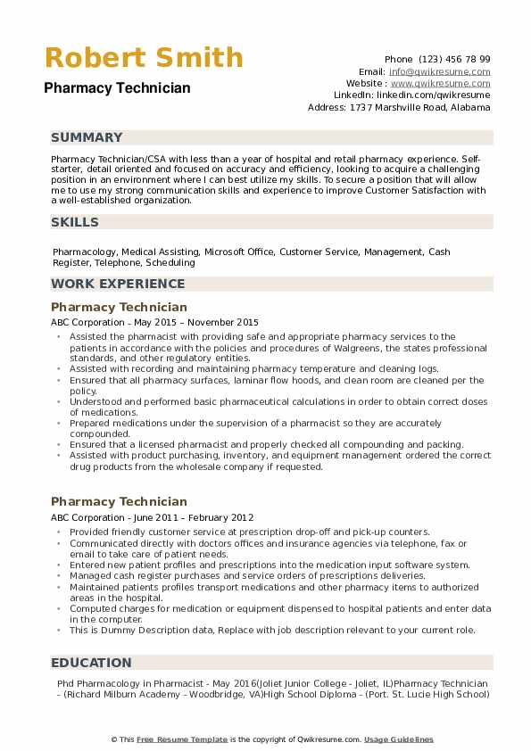 pharmacy technician resume samples qwikresume entry level pdf mortgage processor job Resume Entry Level Pharmacy Technician Resume Samples