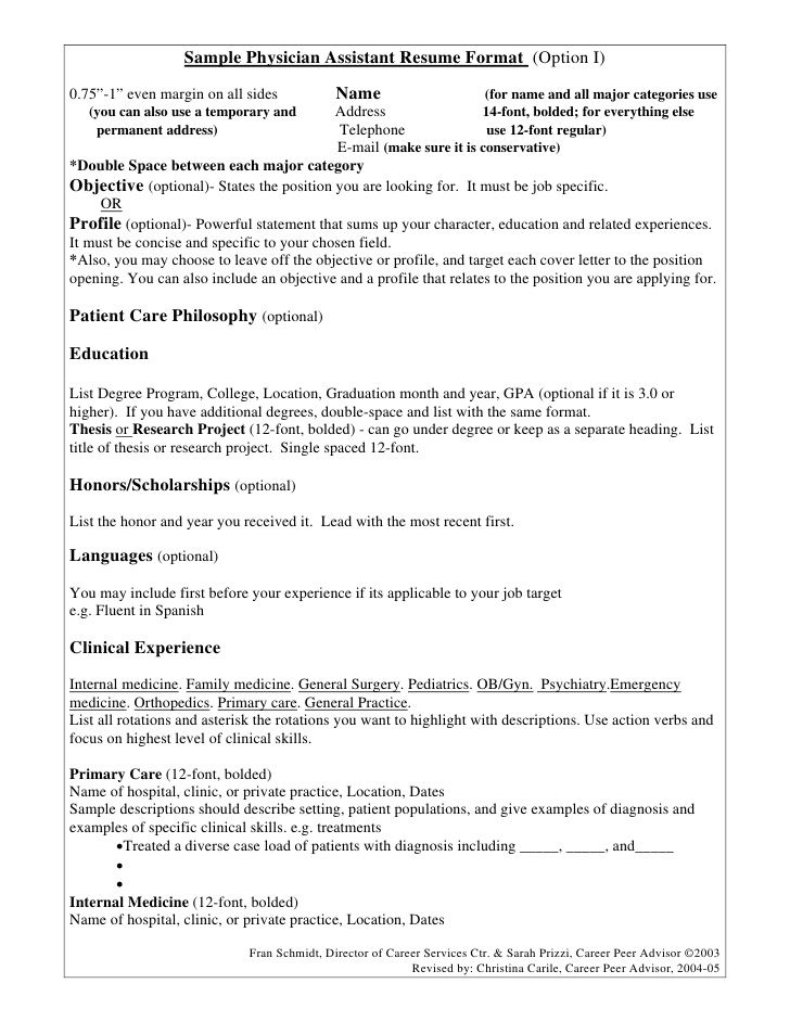 physician assistant resume template latest format medical examples ob gyn samples Resume Ob Gyn Medical Assistant Resume Samples