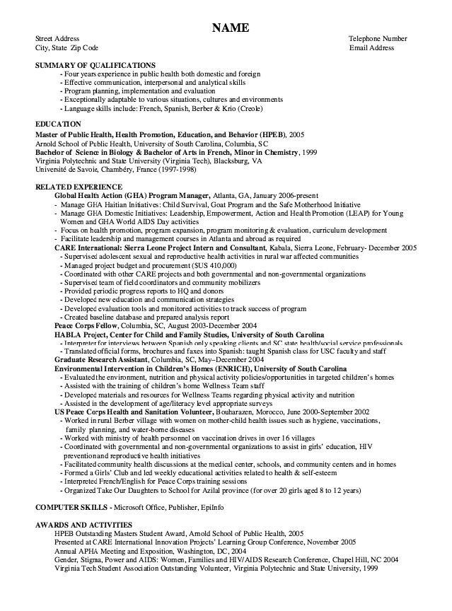 pin on example resume cv health education examples public for graduate school ionic Resume Resume For Public Health Graduate School