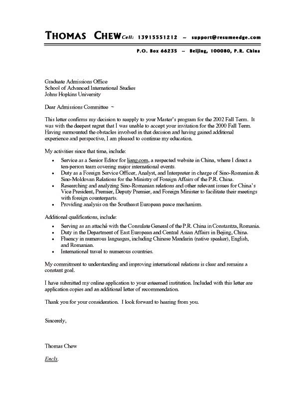 resume cover letter examples cv for sample and australian public service template Resume Sample Resume And Cover Letter