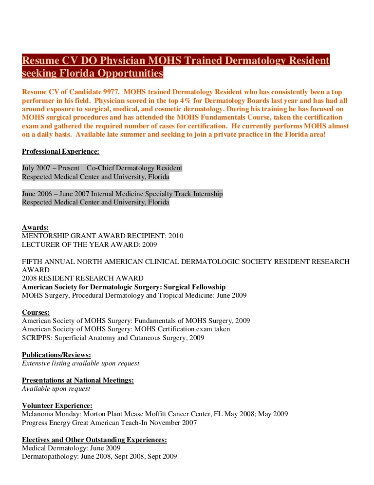 resume cv physician mohs trained dermatology resident seeking fl Resume Resident Physician Resume