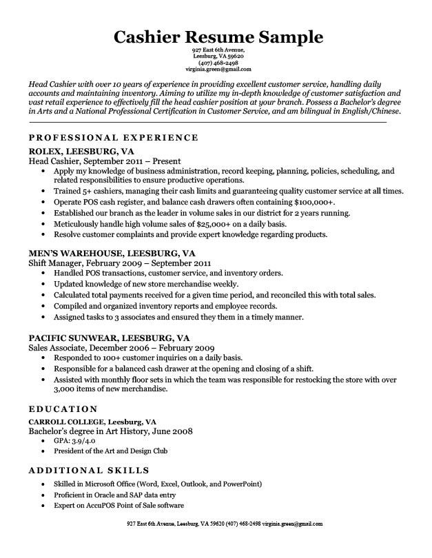 resume examples cashier templates objective good construction cleaner entry level medical Resume Cashier Resume Objective