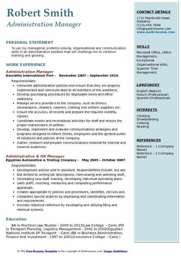 resume examples service manager all new template workamper administration pdf message for Resume Workamper Resume Template