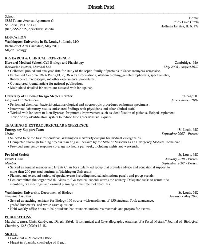 resume examples website is for resources and information medical assistant job samples Resume Medical School Resume Example