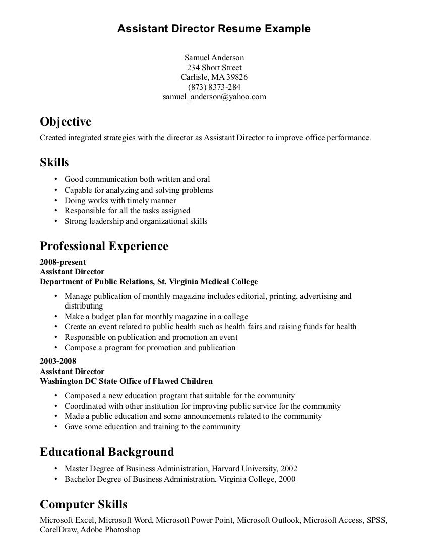 resume examples with skills good section communication example event planner sample Resume Communication Skills Resume Example