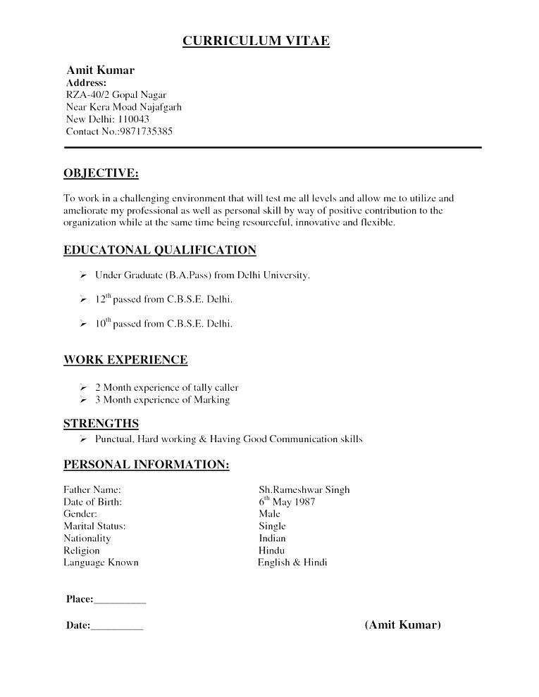 resume format 10th pass templates downloadable template free for fresher 12th heb cashier Resume Resume Format For Fresher 12th Pass
