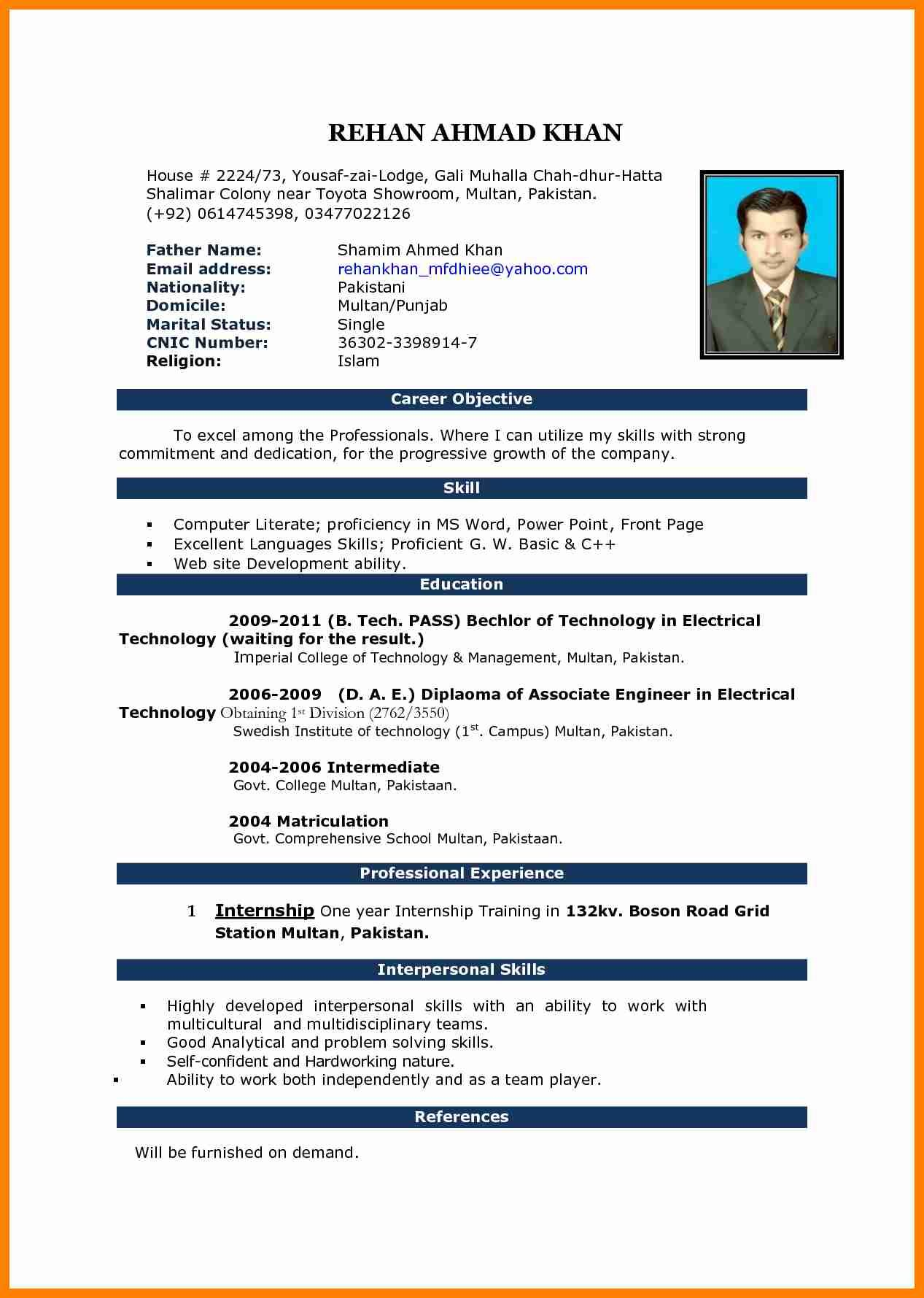resume format for back office executive admin assistant microsoft templ free cv front Resume Front Office Executive Resume Download