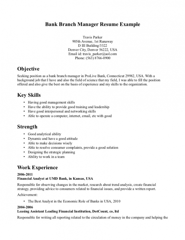 resume objective quotes quotesgram for bank job banking self starter example writing logo Resume Resume Objective For Bank Job