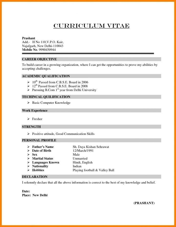 resume of format sample job for fresher 12th pass hong kong style computer science Resume Resume Format For Fresher 12th Pass