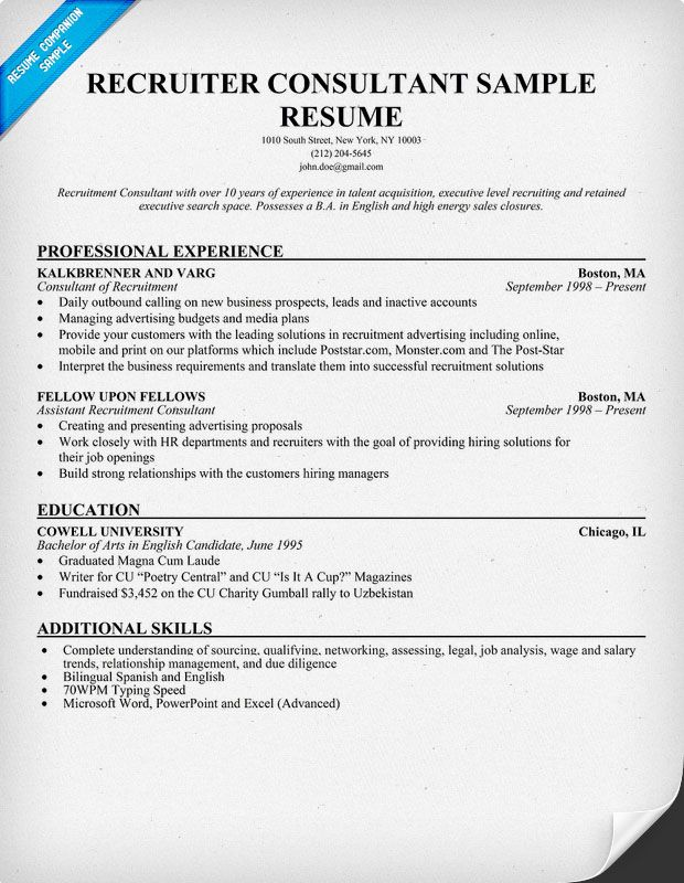 resume samples and to write companion engineering templates job september star format Resume September Star Resume Format