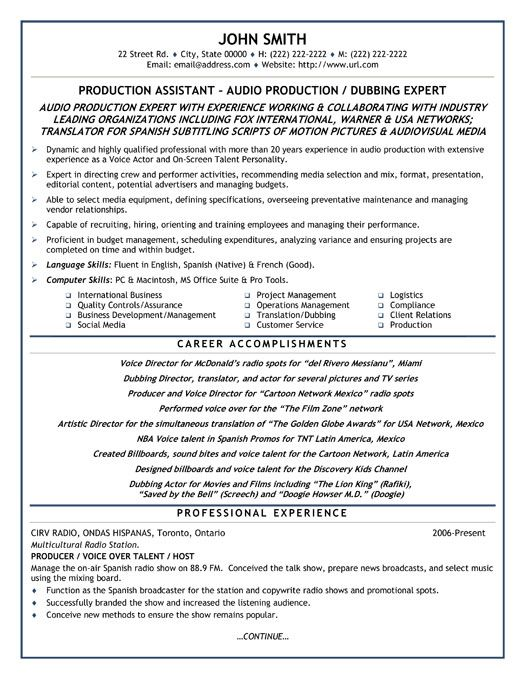 resume template for production assistant you can it and make your own skills examples Resume Production Assistant Resume