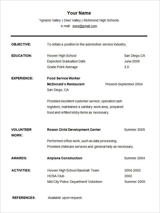 resume templates for students student template college free high school skills and Resume Free High School Resume Template