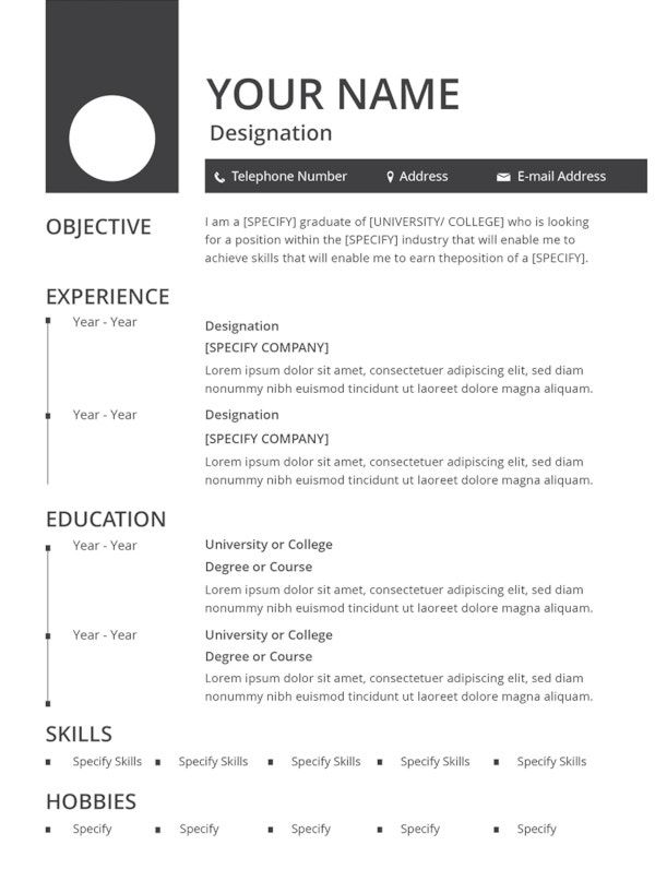 resume templates wordpad format in job best pdf career objective for lawyers political Resume Resume Templates Wordpad Format