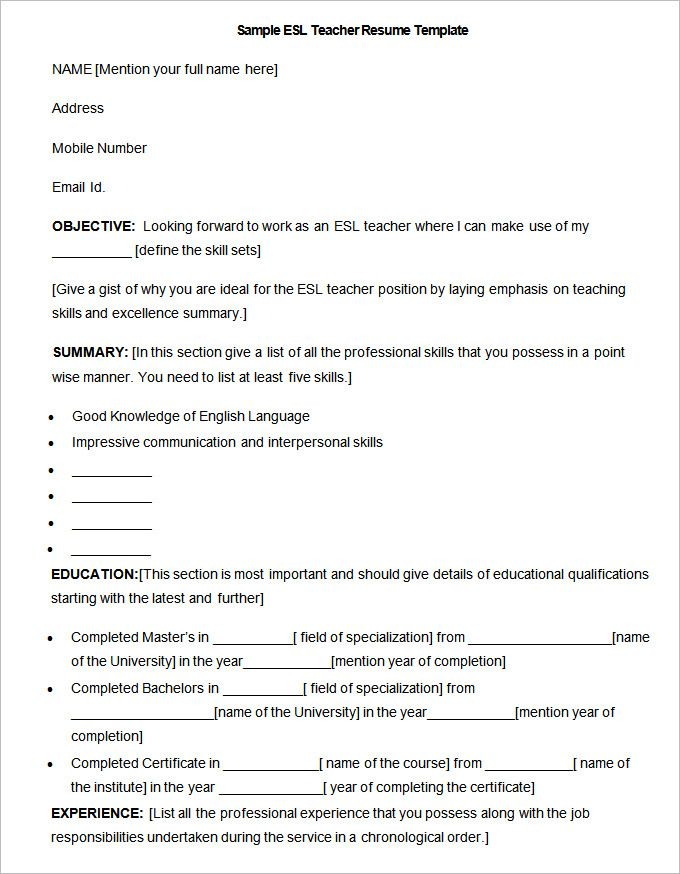 sample esl teacher resume template to make good there are many examples skill set for Resume Skill Set For Teacher Resume
