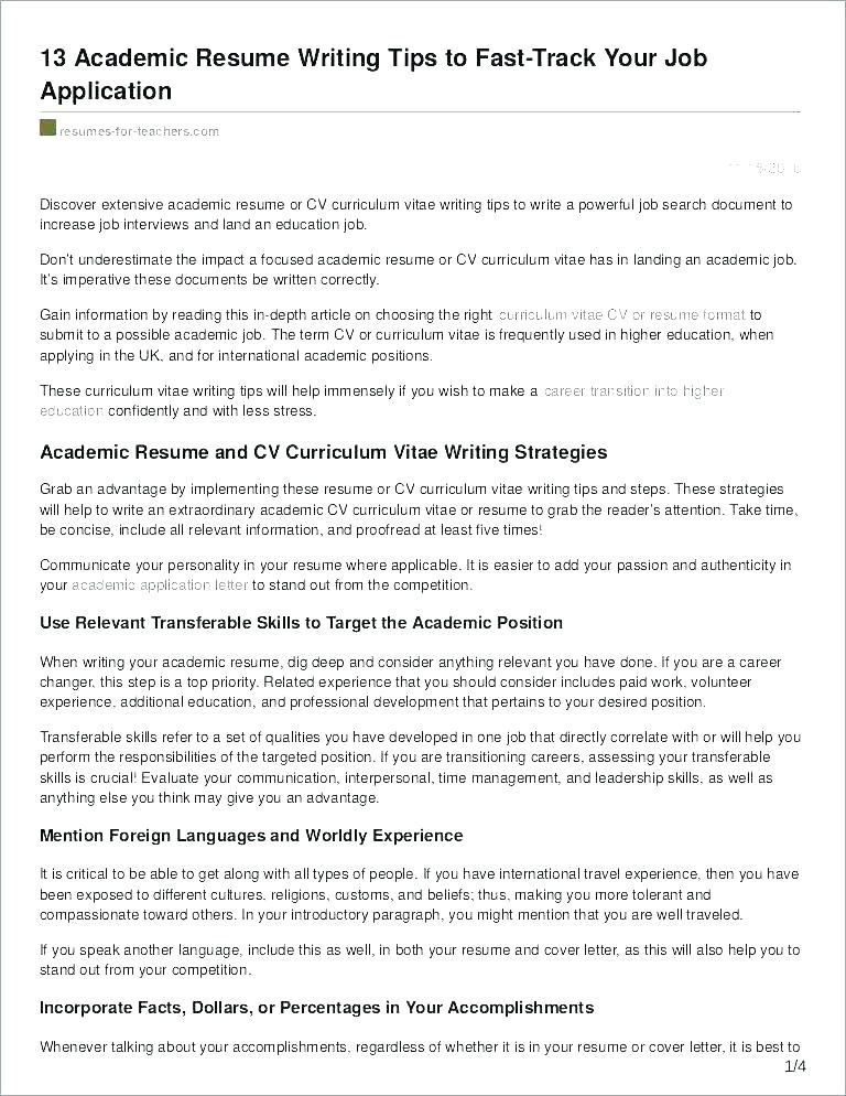 school resume format paknts template design mccombs floral designer engineering project Resume Mccombs Resume Template