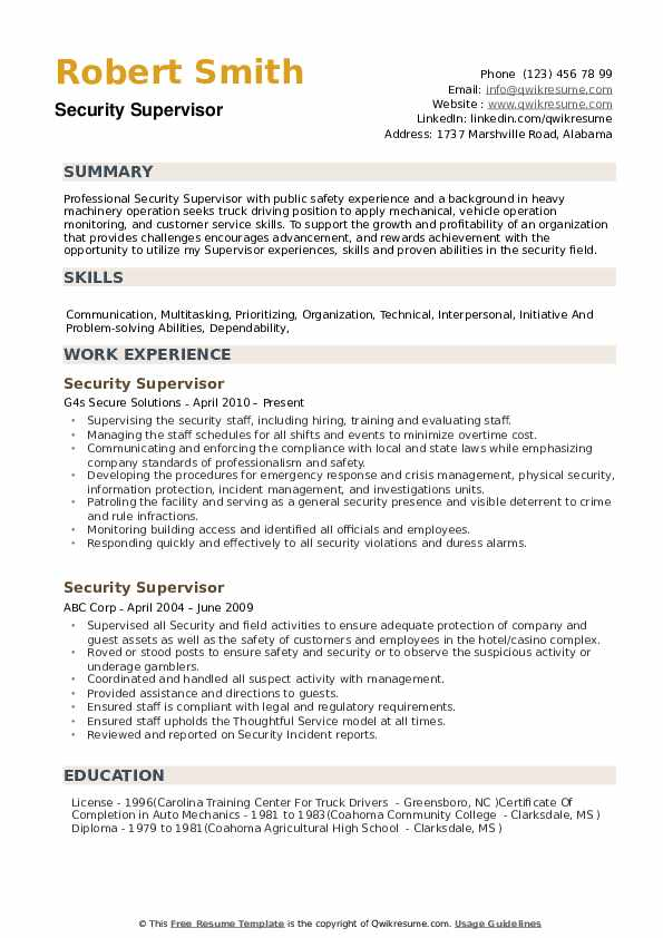 security manager cv camba corporate resume supervisor pdf words for collaborate film Resume Corporate Security Manager Resume