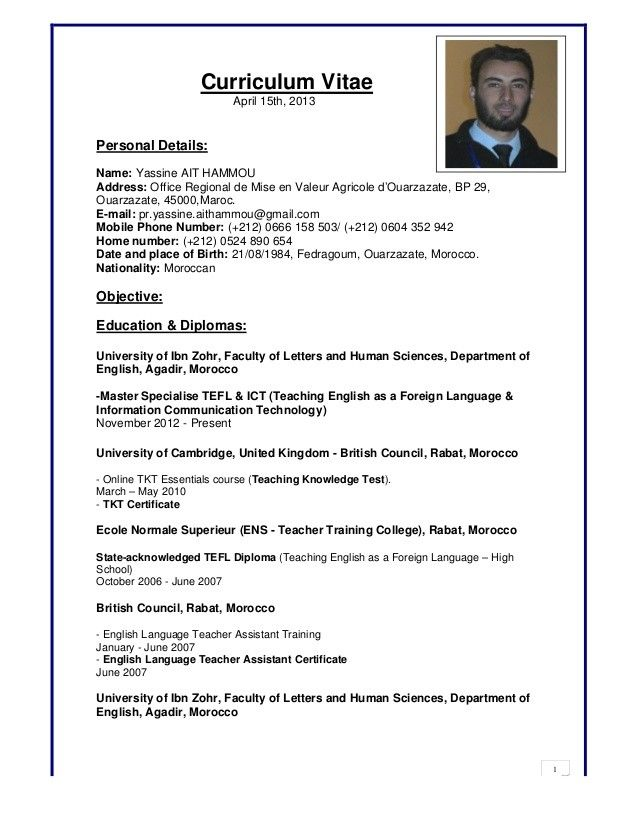 skills for resume examples to them in basic computer knowledge high school student citrix Resume Computer Literate Resume Sample