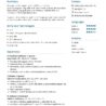 Software Engineer Resume 2020