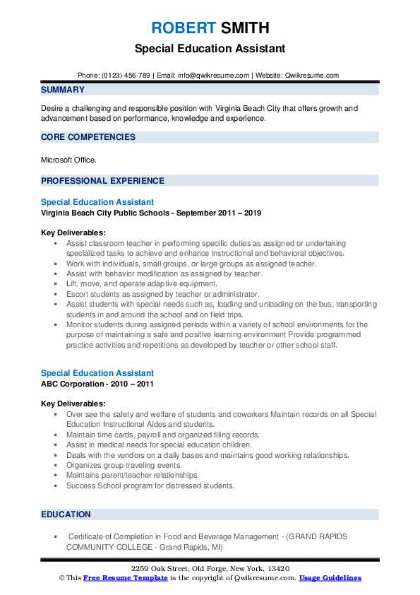 special education assistant resume samples qwikresume sample needs pdf manager objective Resume Sample Resume Special Needs Assistant