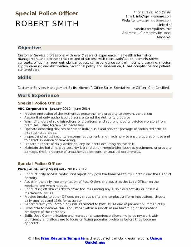 special police officer resume samples qwikresume law enforcement template pdf ophthalmic Resume Law Enforcement Resume Template