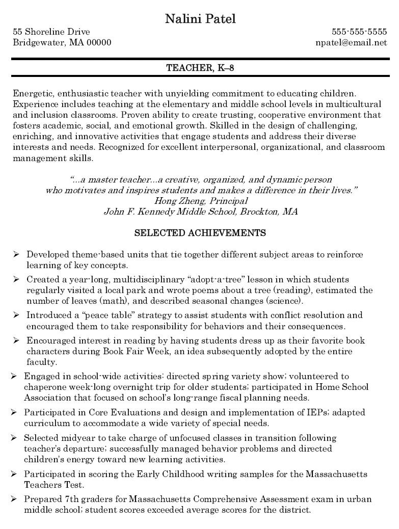substitute teacher resume example math sample examples teaching objective pharmacology Resume Substitute Teacher Resume Objective