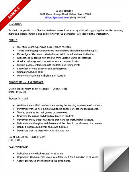 teacher assistant resume sample objective skills examples preschool for putting sports on Resume Skills For A Teacher Assistant Resume