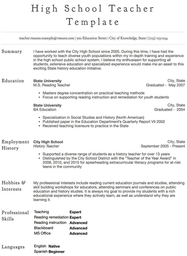 teacher resume samples all experience levels history examples general example post Resume History Teacher Resume Examples