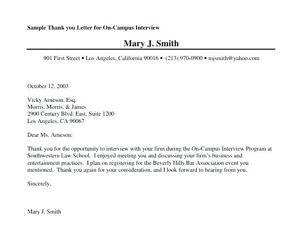 thank you note second interview under after email invitation reply letter sample resume Resume Resume For Scholarship Interview