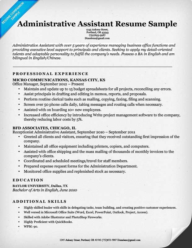 the free administrative assistant resume example above admin sample objective examples Resume Free Resume Examples For Administrative Assistant