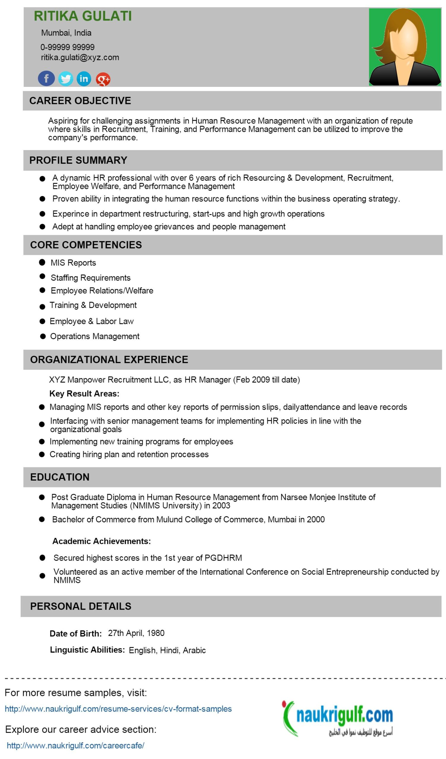 to write hr resume cv format and sample naukrigulf human services examples resource Resume Human Services Resume Examples