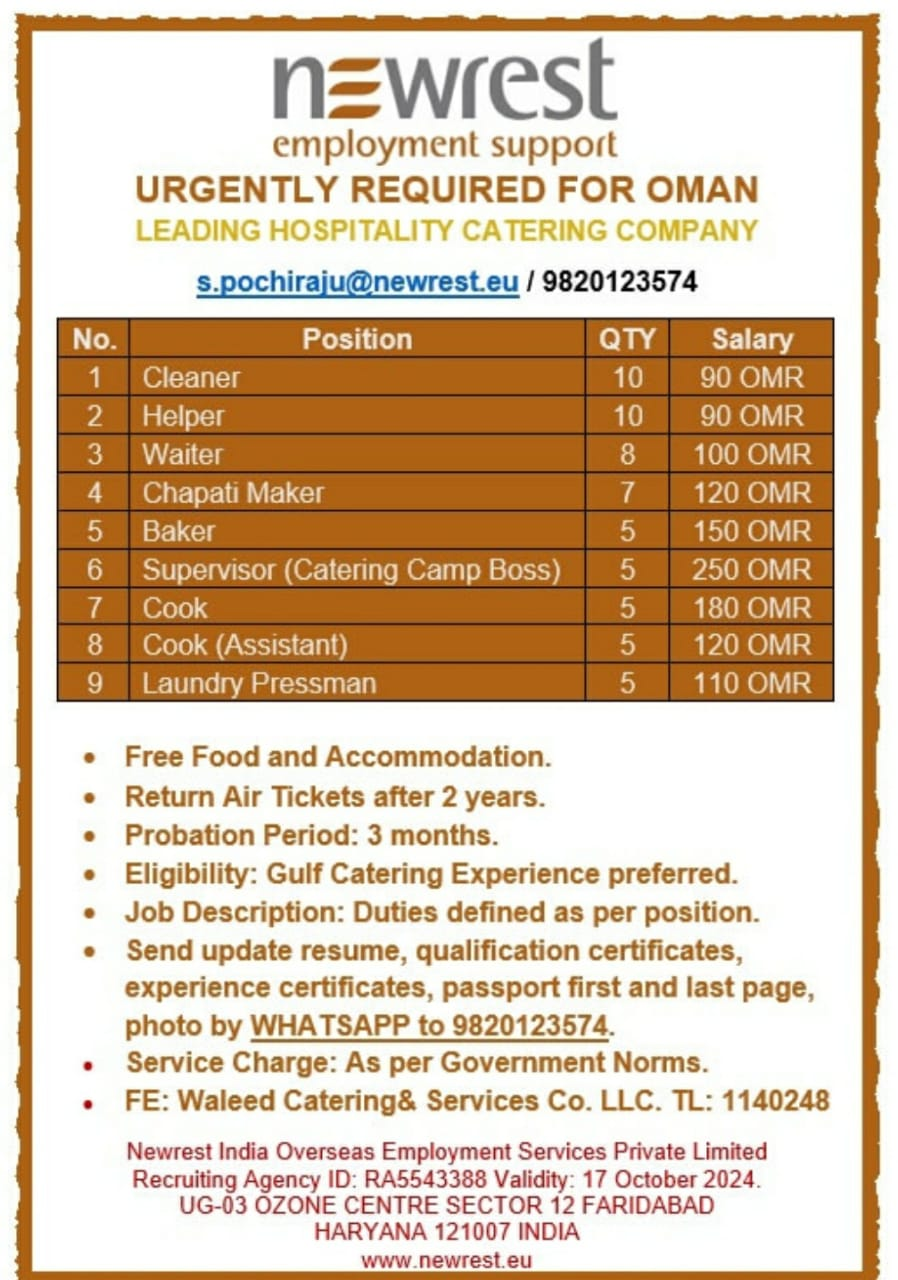 walk in interview at haryana for hospitality catering company february boss resume wa0006 Resume Catering Camp Boss Resume