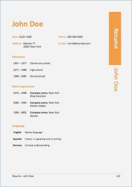 windows resume templates template free buyer summary skills for security officer college Resume Windows 7 Resume Templates Free